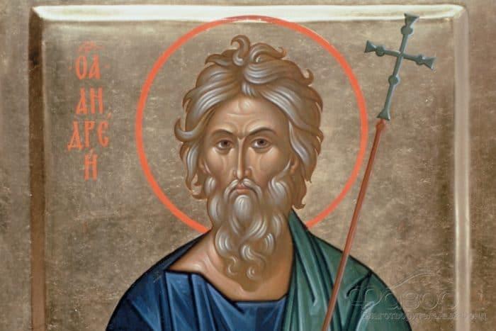 Канон апостолу Андрею Первозванному