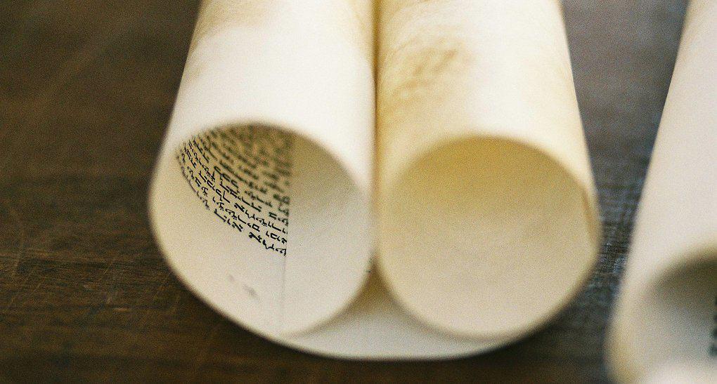 Ученые считают подлинными свинцовые свитки с упоминанием Христа