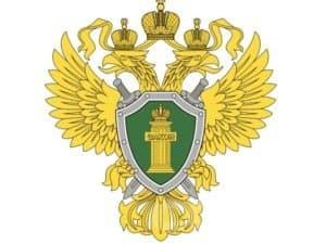 12-10-den-rabotnikov-prokuraturyi