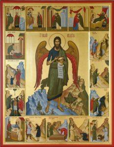 20.1. Собор Пророка, Предтечи и Крестителя Господня Иоанна