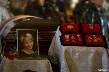 2016-01-16,A23K0278, Москва, Похороны ДЛ, s_f