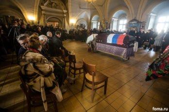 2016-01-16,A23K0356, Москва, Похороны ДЛ, s_f