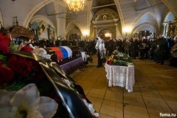 2016-01-16,A23K0417, Москва, Похороны ДЛ, s_f