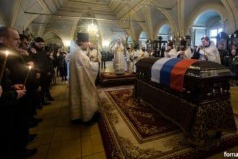 2016-01-16,A23K1054, Москва, Похороны ДЛ, s_f