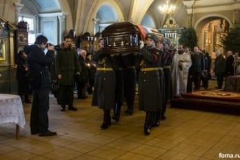 2016-01-16,A23K1178, Москва, Похороны ДЛ, s_f