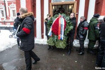 2016-01-16,A23K1223, Москва, Похороны ДЛ, s_f