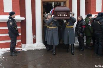 2016-01-16,A23K1232, Москва, Похороны ДЛ, s_f