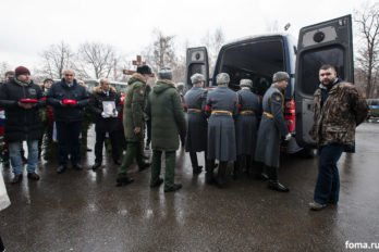 2016-01-16,A23K1335, Москва, Похороны ДЛ, s_f