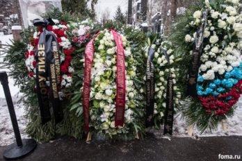 2016-01-16,A23K1571, Москва, Похороны ДЛ, s_f