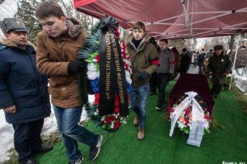 2016-01-16,A23K1594, Москва, Похороны ДЛ, s_f