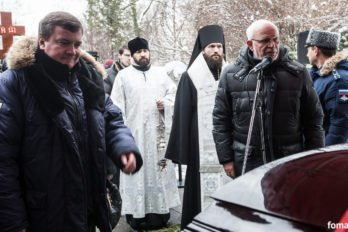 2016-01-16,A23K1633, Москва, Похороны ДЛ, s_f