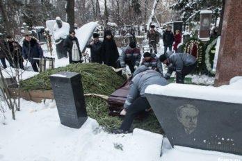 2016-01-16,A23K1760, Москва, Похороны ДЛ, s_f