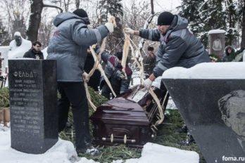 2016-01-16,A23K1794, Москва, Похороны ДЛ, s_f