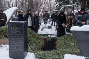 2016-01-16,A23K1910, Москва, Похороны ДЛ, s_f