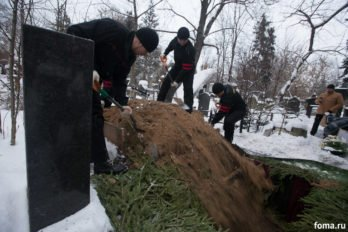 2016-01-16,A23K2148, Москва, Похороны ДЛ, s_f