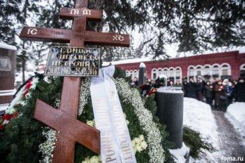 2016-01-16,A23K2205, Москва, Похороны ДЛ, s_f