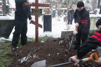 2016-01-16,A23K2276, Москва, Похороны ДЛ, s_f