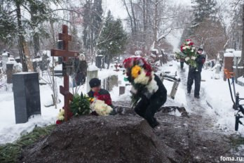 2016-01-16,A23K2321, Москва, Похороны ДЛ, s_f