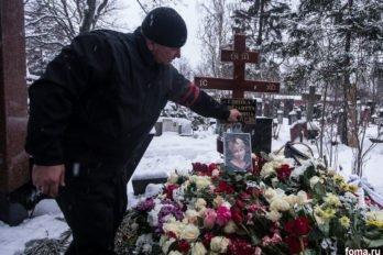2016-01-16,A23K2364, Москва, Похороны ДЛ, s_f