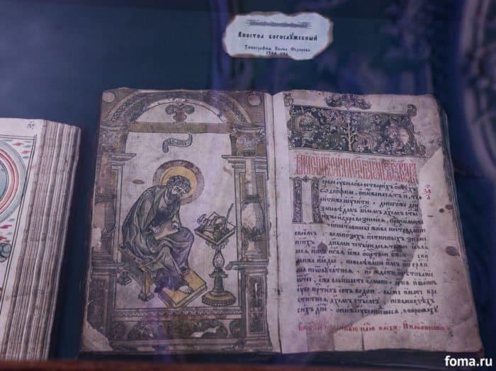 12 чудес главного церковного музея - фото 2
