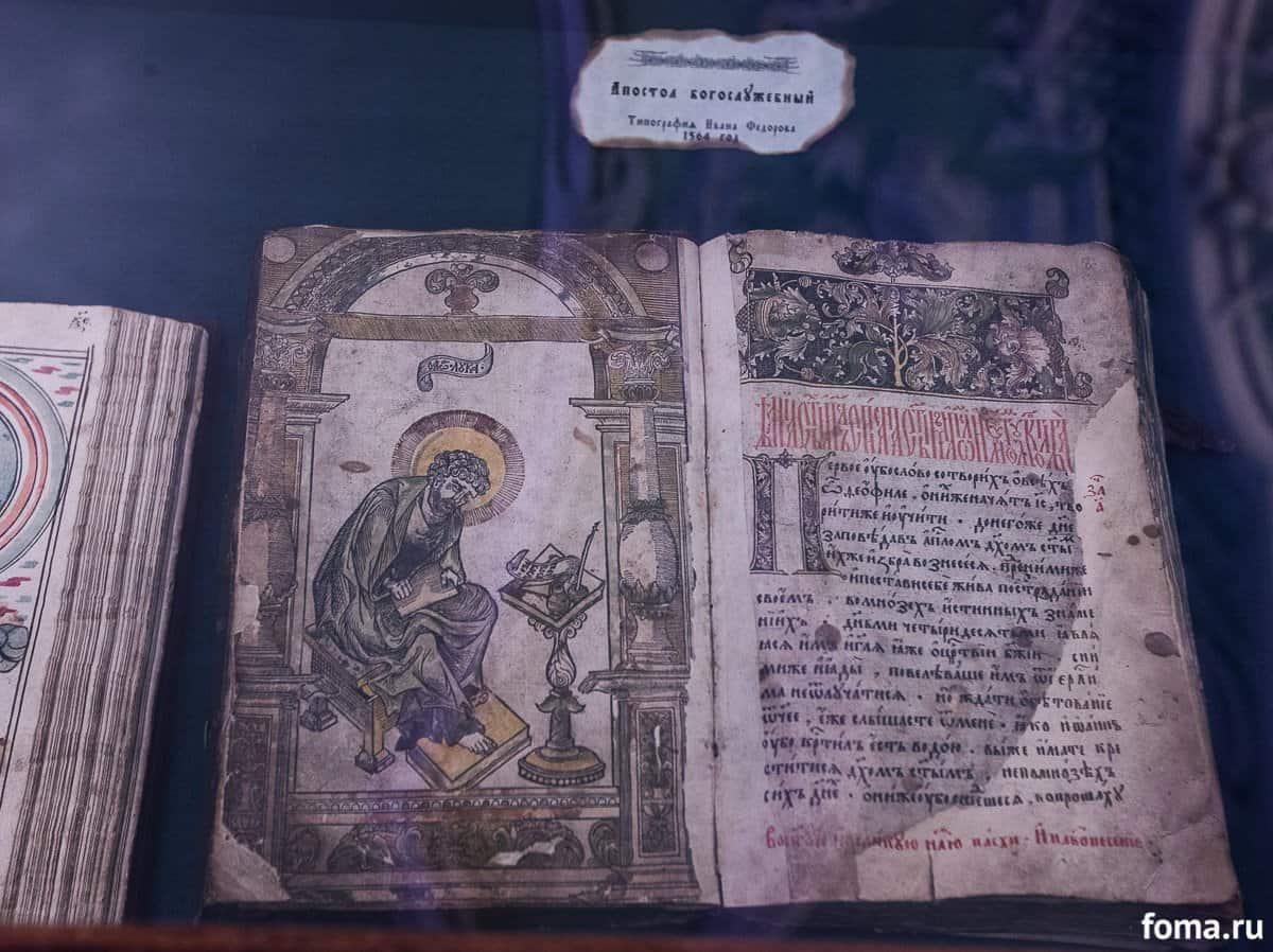 12 чудес главного церковного музея