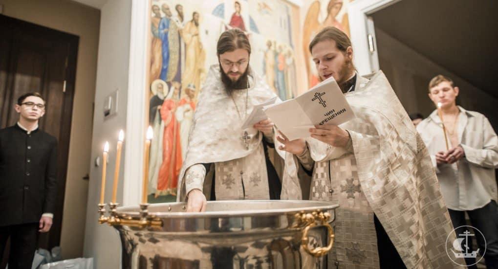 Крестили с именем Станислав. Как причащаться?