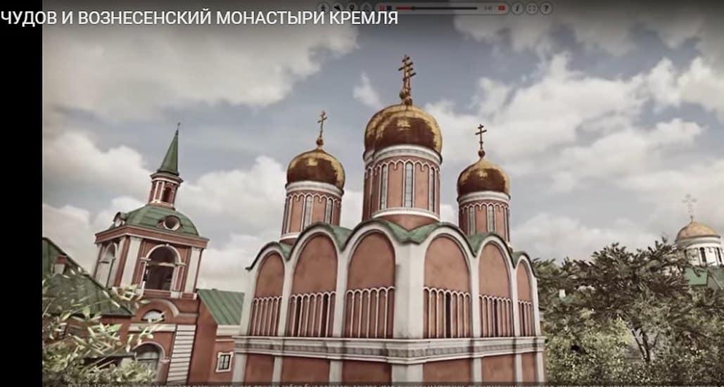 Шедевры русской архитектуры теперь можно увидеть в 3D