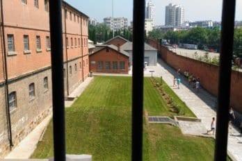 Русская тюрьма в Порт-Артуре. Вид из окна