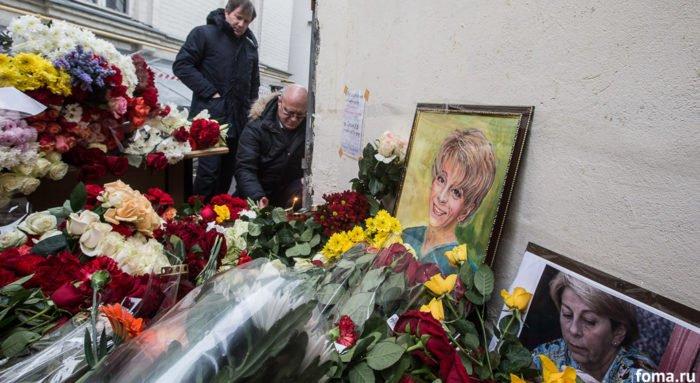 В России вспоминают жертв авиакатастрофы ТУ-154 над Черным морем