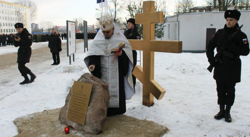 У морпехов Балтийского флота появится свой храм