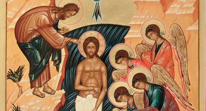 Почему на некоторых иконах Крещения Спаситель изображен стоящим на досках?