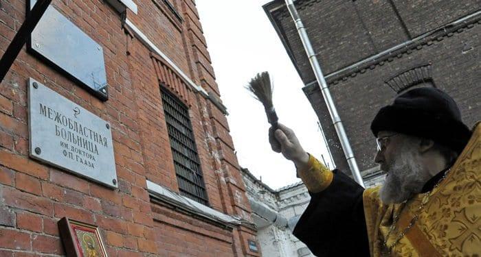 Памятную доску священномученику Илариону (Троицкому) открыли в Петербурге