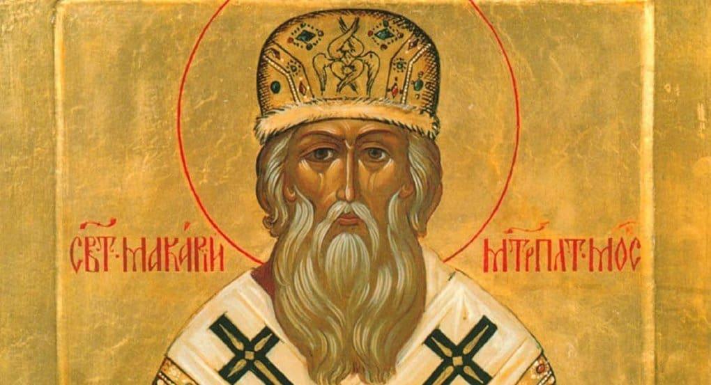 Какой церковный праздник сегодня, 12 января, чтят православные христиане