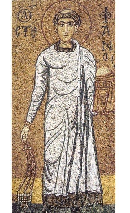 Мозаика с образом первомученика архидиакона Стефана из Михайловского Златоверхого Собора. Киев, XII в.