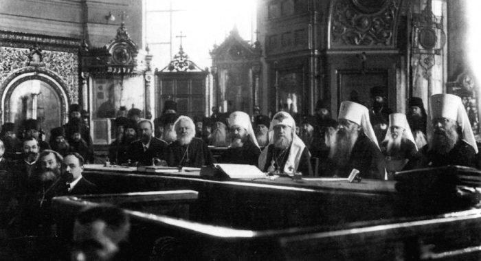 Поместный Собор и крушение империи в 1917 году обсудят в ПСТГУ