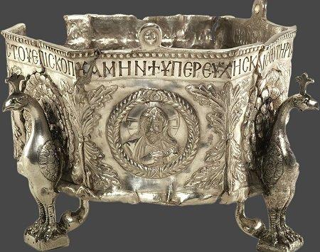 Стационарная кадильница_2, Византия-Сирия, VI век. Фото: http://ruvera.ru