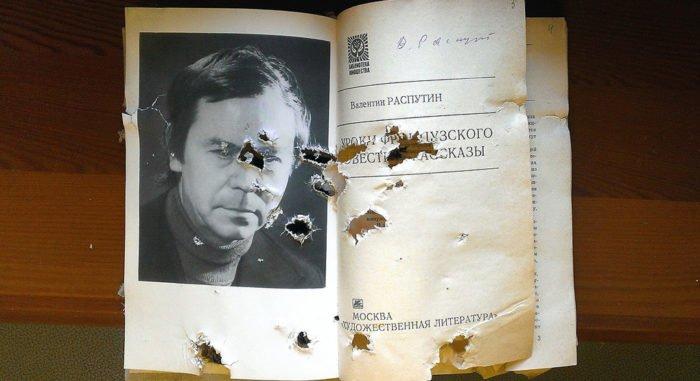 Рукопись последней повести Валентина Распутина покажут в Москве