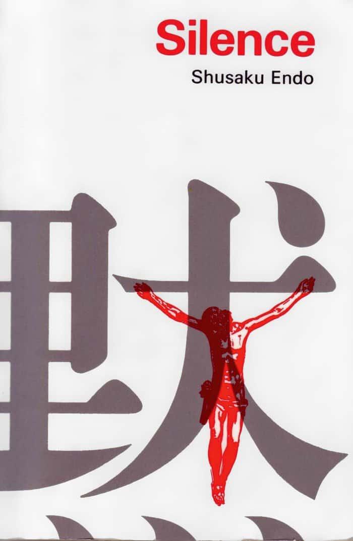 Легендарные христианские книги: Сюсаку Эндо