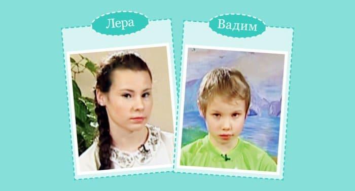Лера и Вадим ищут семью