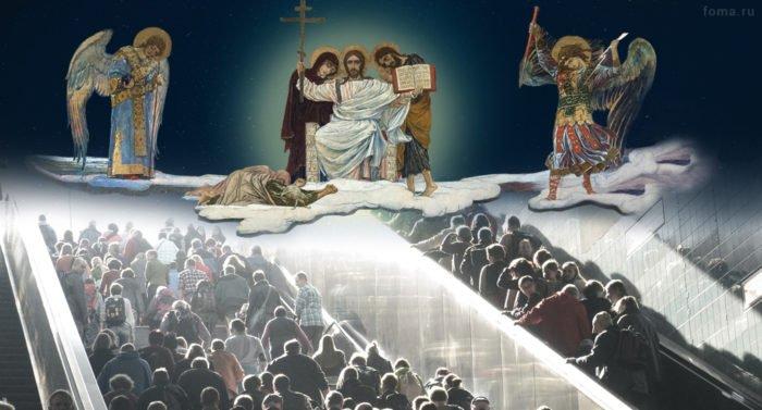 Евангелие недели оСтрашном суде: «Как вынесделали этого одному изсих меньших, тонесделали Мне»