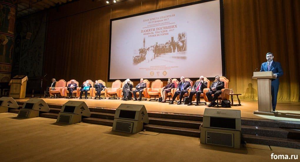 В Москве вспомнили жертв трагедии 1917 года