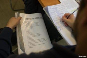 Большую часть времени зависимые проводят на анонимных собраниях, тренингах, пишут дневники и ежедневно подводят итоги работы над собой. Свободное время есть, но оно грамотно распределено в течении всего дня. Фото Юлии Маковейчук