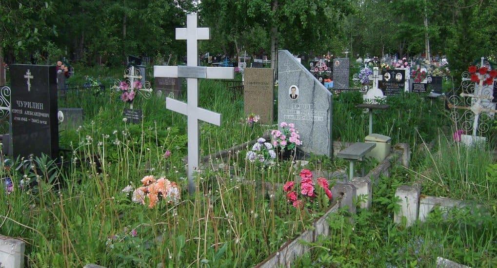 Можно ли в день рождения усопшего посещать его на кладбище?