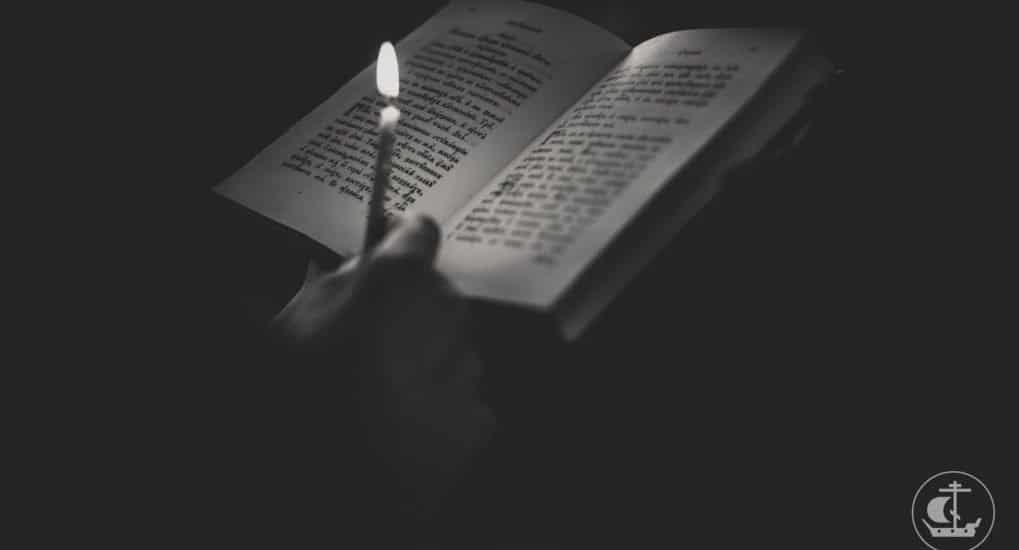 Непонятны слова молитвы, что делать?