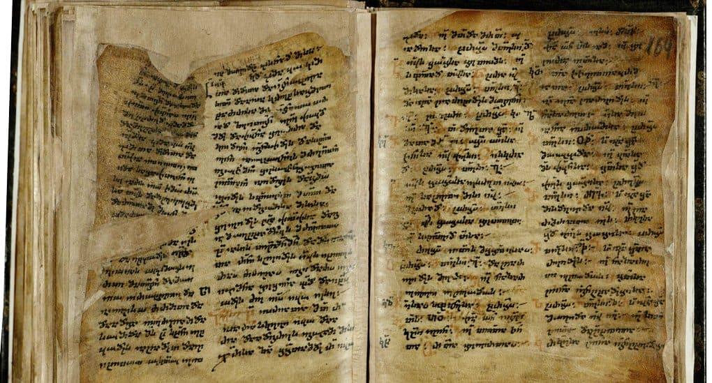 Грузинское рукописное Евангелие XIV века скрывало тексты IX-X веков