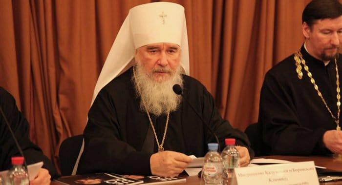 Митрополит Калужский Климент награжден орденом «За заслуги перед Отечеством» III степени