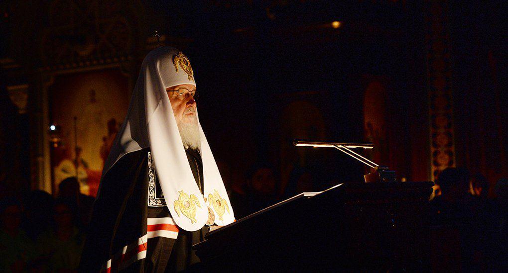 Патриарх Кирилл начал чтение канона Андрея Критского