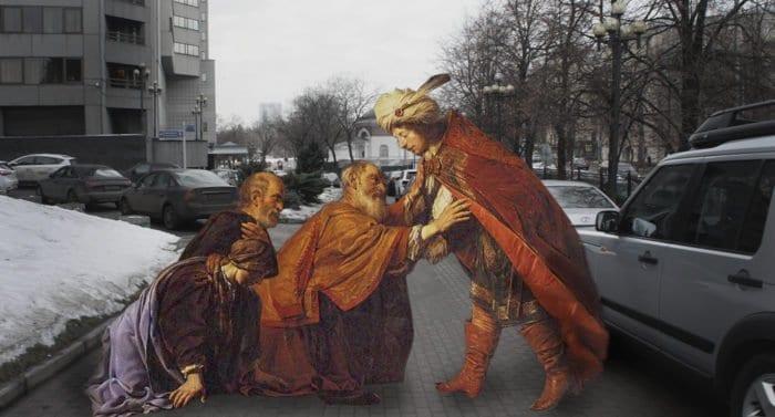 Евангелие Прощеного воскресенья