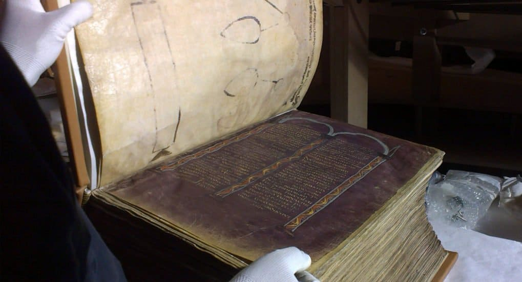 Проблемы прочтения евангельских текстов