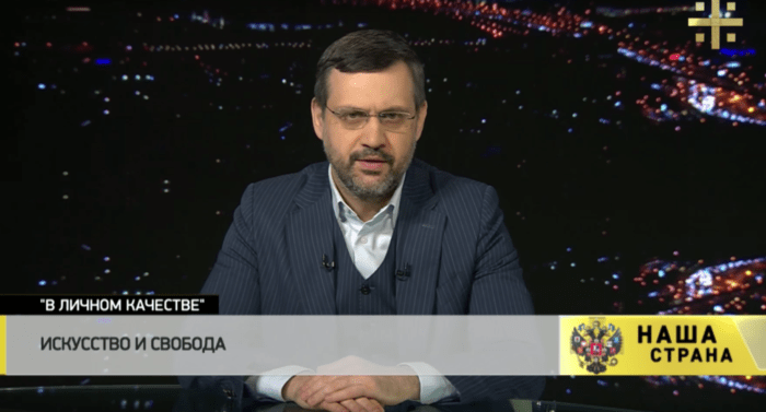 Владимир Легойда: О мироточении бюста и чудесах
